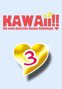 kawaii01_2014
