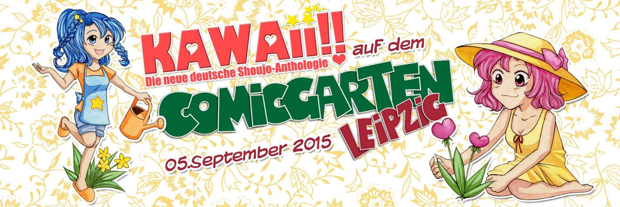 comic_garten_2015_banner